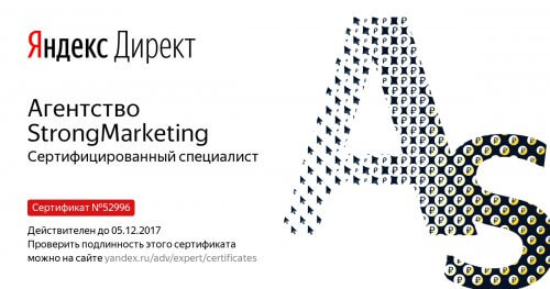 Стронг Виталий StrongMarketing